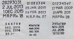 Rubber stamp machine price in bangalore dating